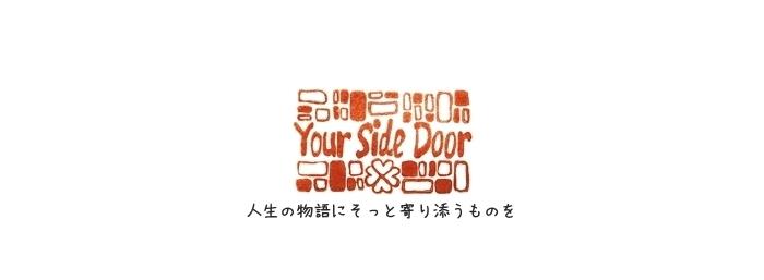 """""""Your Side Door"""" は個性的で可愛い名刺入れやレザーブックカバー、システム手帳などの手作り革小物をお届けします"""